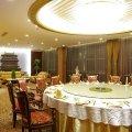 永济海纳温泉国际酒店
