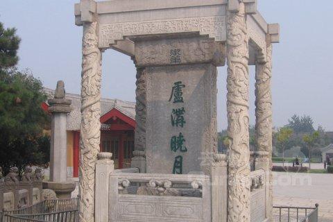 北京柒天酒店玉泉路店