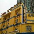如家酒店·neo(淄博火车站店)