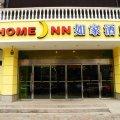 如家酒店(西安高新区科技路地铁站店)