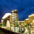 广州逸泉国际大酒店