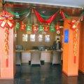 北京平安京忆栈酒店