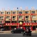 宁波祥仑商务宾馆