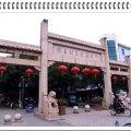 同里峰华旅馆