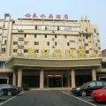大邑楠泰水晶酒店