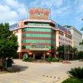 韶关丛林山庄酒店