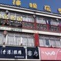 上海88酒店