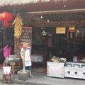 汶川红山茶宾馆