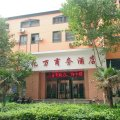 郑州亿万商务酒店