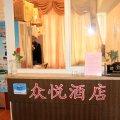 西安众悦酒店
