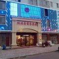 清水玖佳壹商务宾馆