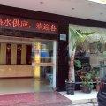贺州e时代快捷酒店太白西路店