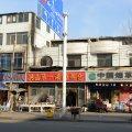 淄博大众旅馆