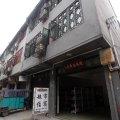 成都三闲驿站旅馆