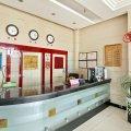 上海品汇假日宾馆