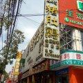 艾享时尚酒店(上海阳曲路店)