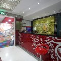 上海鑫逸宾馆