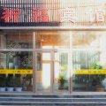 赤峰祈福宾馆