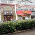 连云港华客旅馆