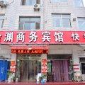 肥城金渊商务宾馆
