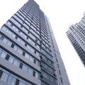 亿家公寓(哈尔滨中央大街店)