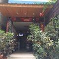 成都加洲旅馆