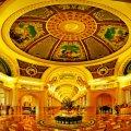 碧桂园广州凤凰城酒店