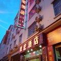 宾川双宏酒店