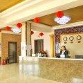 椰子水晶酒店(永济客运中心站店)
