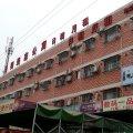 珠海五福爱家公寓