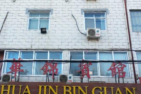 景泰华锦宾馆