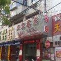 上海亚宾酒店