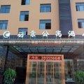 潢川丽景公寓酒店