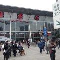 重庆旅之家酒店