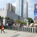 汉口中心嘉园家庭公寓
