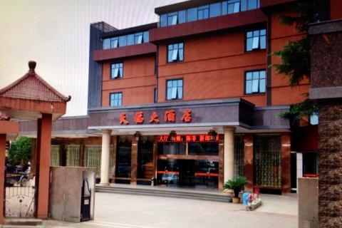 光泽天福大酒店