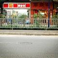 尔嘉纳服务式公寓(广州万科峯汇店)
