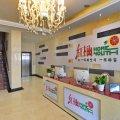 北京红柚青年公寓