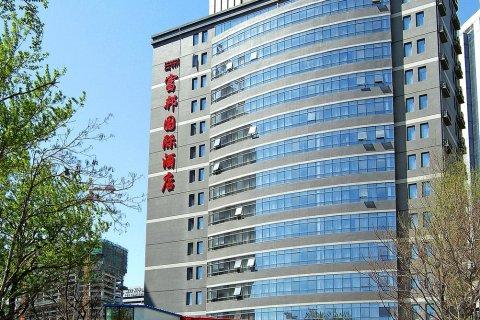 北京美豪富邦国际酒店