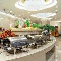 北京华滨国际大酒店