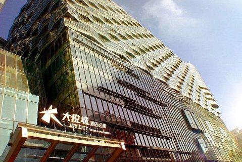 北京大悦城民宿公寓
