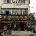 金沙杭州湾商务酒店