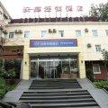 汉庭酒店(北京中关村南店)