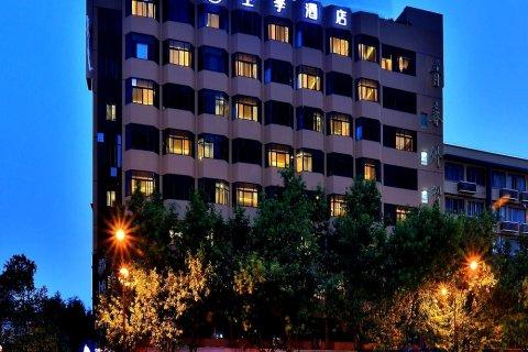 全季酒店(杭州西湖庆春路店)
