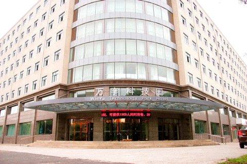 哈尔滨万宇科技园酒店
