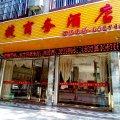隆安现捷商务酒店