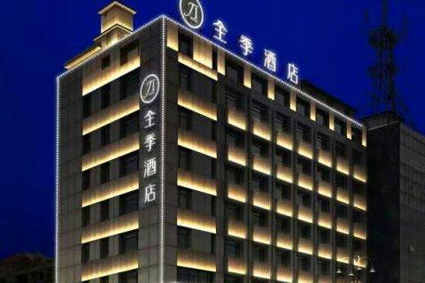 全季酒店(烟台滨海广场店)