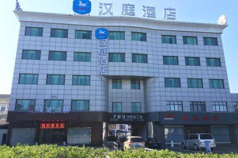 汉庭酒店(上海金山大道店)(原金山城市沙滩店)