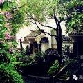 珠海东方书院别墅客栈