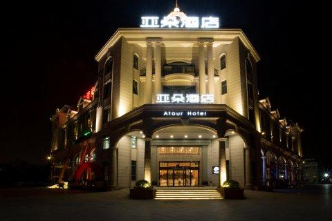 上海莘庄亚朵酒店